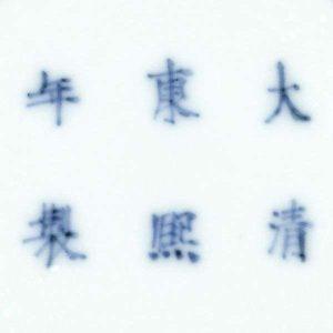 Chinese reign mark kangxi