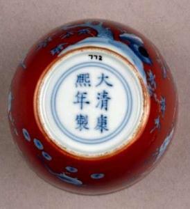 kangxi reign mark