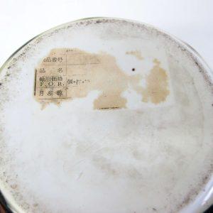Japanese Kozan Porcelain Vase