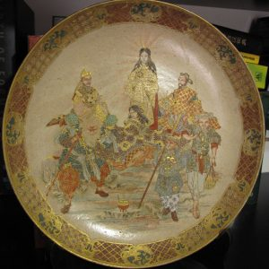 Japanese Satsuma Hand Painted Dish, Meiji Period Amaterasu goddess of the sun
