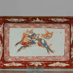 Edo Period Japanese Porcelain Plate ko-Kutani ca 1660-80