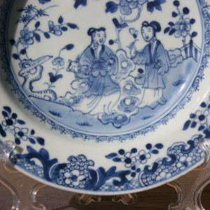 18th Century Chinese Porcelain deep Plate with Women