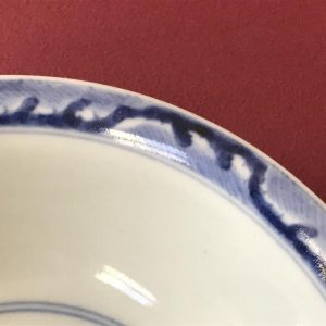 An Excellent Pair of 18th Century Japanese Porcelain Bowls Ca. 1740-80