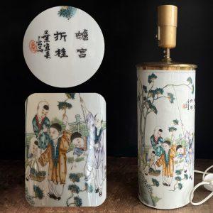 Antique Chinese Porcelain Brush Pot / Hat stand / Lamp Republic #707