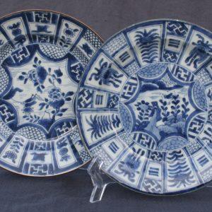 Chinese Blue and White Yongzheng Porcelain plates x2 Wanli decor