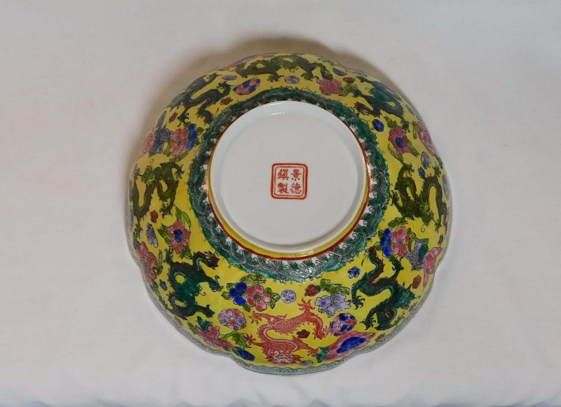 Egg famille jaune large bowl
