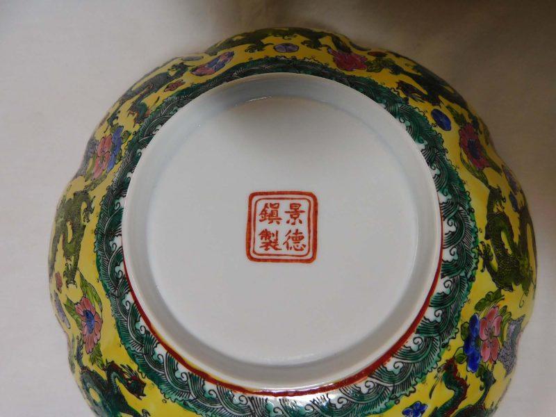 Eggshell famille jaune bowl